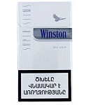 Ծխախոտ «Winston Silver Super Slims»