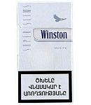 Ծխախոտ «Winston White Super Slims»